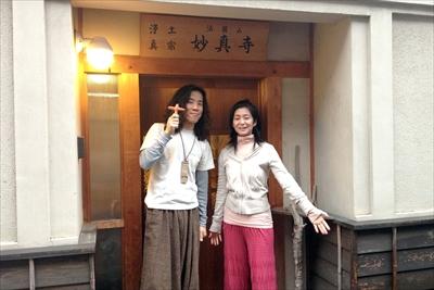 報告・新月アセンションの会 vol.9「瞑想」2013.5.11