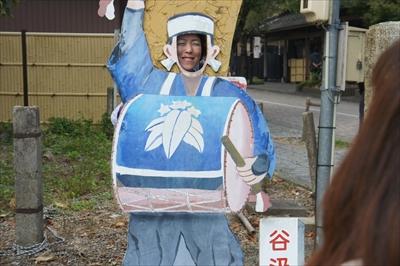 田村まゆみ コバシャール2