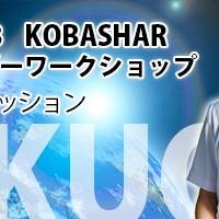 fukuoka-540b