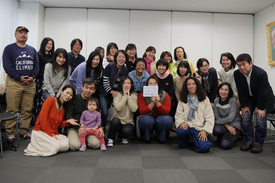 田村まゆみさんとゆるゆる心地よいイベントの報告
